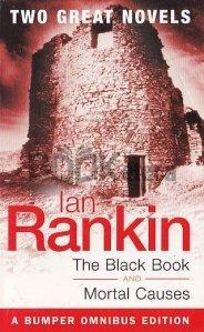 The black book. Mortal causes